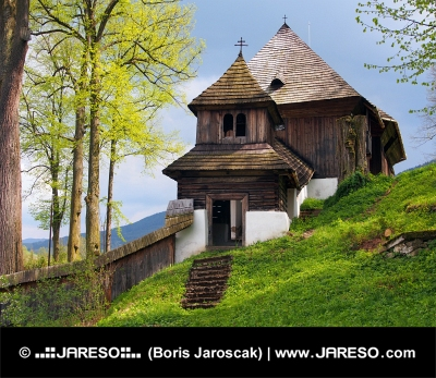 Редки църква ЮНЕСКО в Leštiny, Словакия