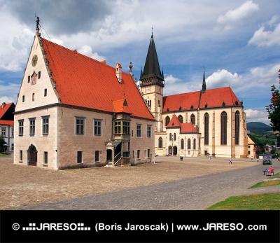 Базиликата и Town Hall, Бардейов, Словакия