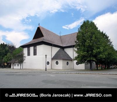 Църквата в Kezmarok, наследство на ЮНЕСКО
