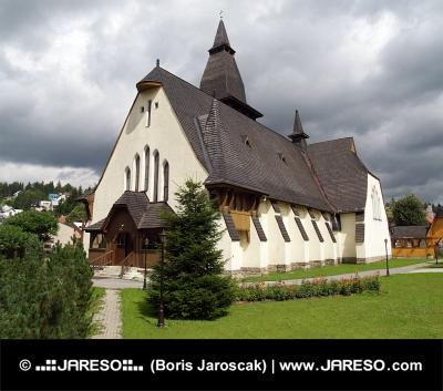 Църквата на Св. Анна, Oravská Lesna, Словакия