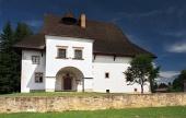 Manor σπίτι σε μουσείο Pribylina