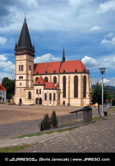 Bardejov शहर में बेसिलिका, यूनेस्को, स्लोवाकिया