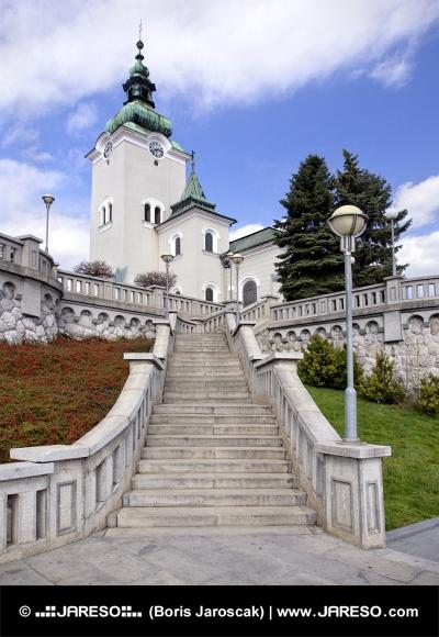 セントアンドリュー、Ruzomberokの、スロバキアの教会