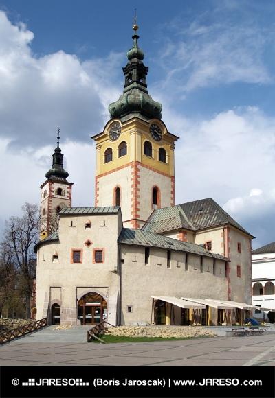 Городской Замок в городе Банска-Бистрица