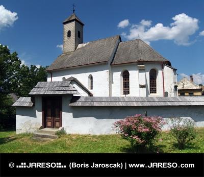 Церковь Девы Марии Семи Скорбей