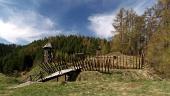 Старинное деревянное укрепление