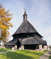 Wooden church in Tvrdosin, Slovakia