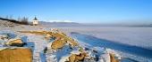 Den Liptovska Mara sjö på vintern