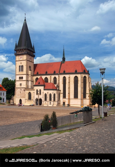 Basilica in Bardejov town, UNESCO, Slovakia