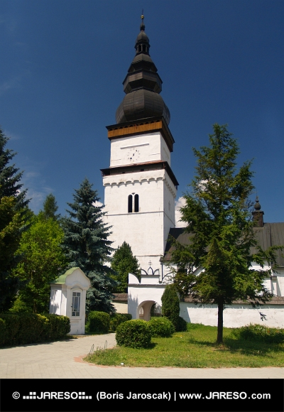 Roman-Catholic Church of Saint Matthew